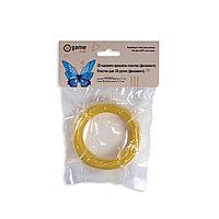 Пластик для 3D ручки (филамент-нить) X Game kids PLA-Gold-10 PLA