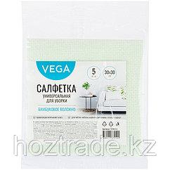 Салфетки для уборки Vega, бамбуковое волокно, 30*30см., 5шт.