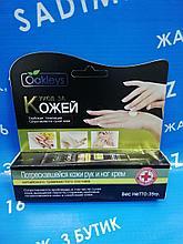Oakleys - Уход за кожей рук и ног - От потрескавшейся кожи