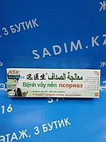 Мазь от псориаза Benh Vay Nen