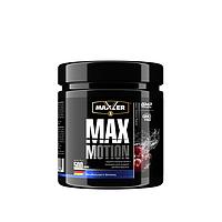 Витамино-минеральный комплекс Maxler - Max Motion, 500 г