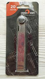Набор щупов для измерения зазоров в свечах зажигания №8 0.05-1мм Сервис Ключ