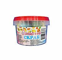 """""""Sugar Фея"""" сахарный скраб 150 грамм, фото 2"""