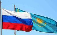 Правила для пересечения границы РФ