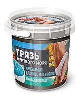 ФК 7367 Грязь Мертвого моря минеральная для лица, тела и волос Омолаживающая 155 мл БАНКА