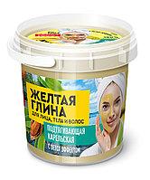 ФК 7366 Глина Желтая карельская для лица, тела и волос подтягивающая 155 мл БАНКА