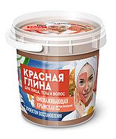 ФК 7365 Глина Красная крымская для лица, тела и волос омолаживающая 155 мл БАНКА