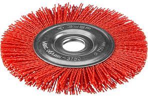 Кордщетка ЗУБР 35160-150_z01 дисковая для ушм нейлон. проволока с абразивным покрытием 150х22мм