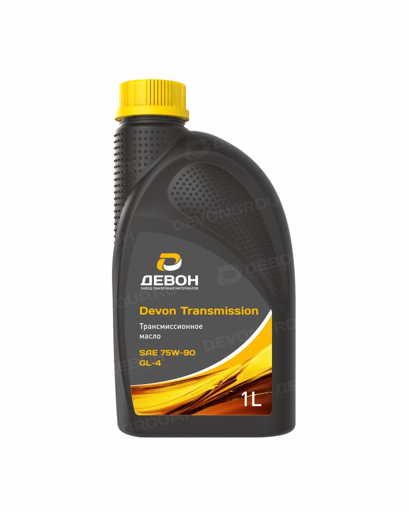 Трансмиссионное масло Девон Transmission 75W-90 GL-4 - 1 литр