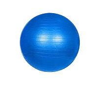 Мяч гимнастический-фитбол 75 см Россия
