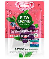 ФК 7235 FITO BOMB Маска для лица тканевая Омоложение+Лифтинг+Упругость+Гладкость 25 мл
