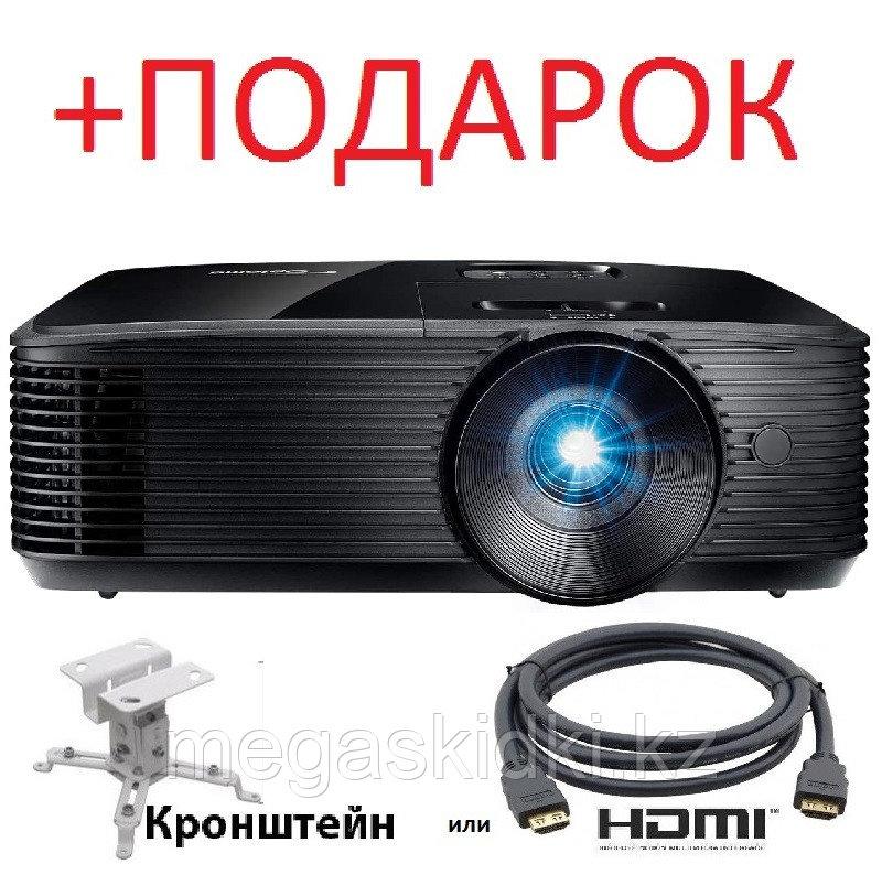 Проектор Optoma X400LVe+подарок