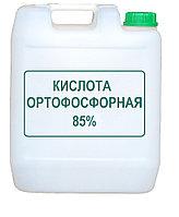 Ортофосфорная кислота 85 %