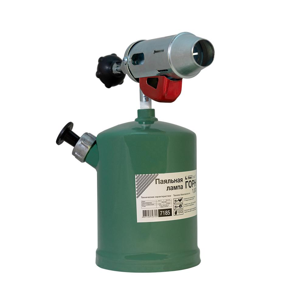 Лампа паяльная ГОРН (1,5 литра)