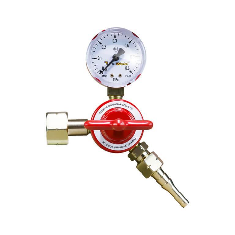 Редуктор БПО-5-СВ (пропановый, 1 манометр)