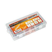 FoxWeld Набор комплектующих MIG-15 (48 предметов в комплекте, пр-во FoxWeld/КНР)