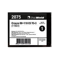 Стекло 90*110 С5 ТС-3 (11SG1)