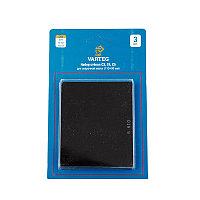 Набор фильтров С3-С4-С5 VARTEG д/маски 110х90 мм (по 1шт. в блистере)