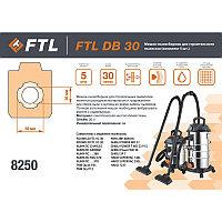Мешок-пылесборник FTL DB 30 (комплект 5 шт.)