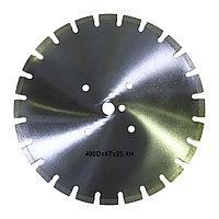 Диск для швонарезчика алмазный по асфальту FTL ECB-400A