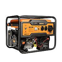 Бензиновый генератор FoxWeld Standart G6500 E, фото 1