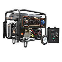 Бензиновый генератор FoxWeld Expert G8500 EW в компл. с блоком автоматики