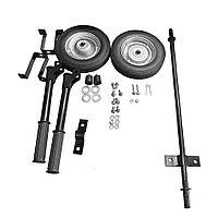 Транспортировочный комплект для генераторов Varteg (колеса+ручки)
