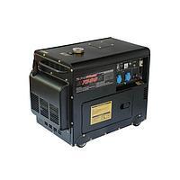 Дизельный генератор Foxweld D7500S (пр-во FoxWeld/КНР), фото 1