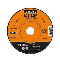Круг отрезной по металлу FerrLine Express 125 х 1,0 х 22,2 мм A46TBF, фото 1