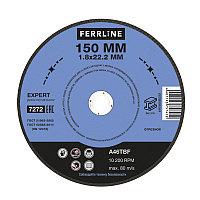 Круг отрезной по металлу FerrLine Expert 150 х 1,8 х 22,2 мм A46TBF, фото 1