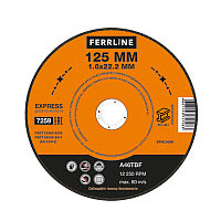 Круг отрезной по металлу FerrLine Express 125 х 1,6 х 22,2 мм A46TBF