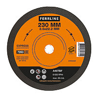 Круг отрезной по металлу FerrLine Express 230 х 2,5 х 22,2 мм A46TBF, фото 1