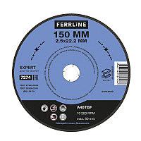 Круг отрезной по металлу FerrLine Expert 150 х 2,5 х 22,2 мм A46TBF, фото 1