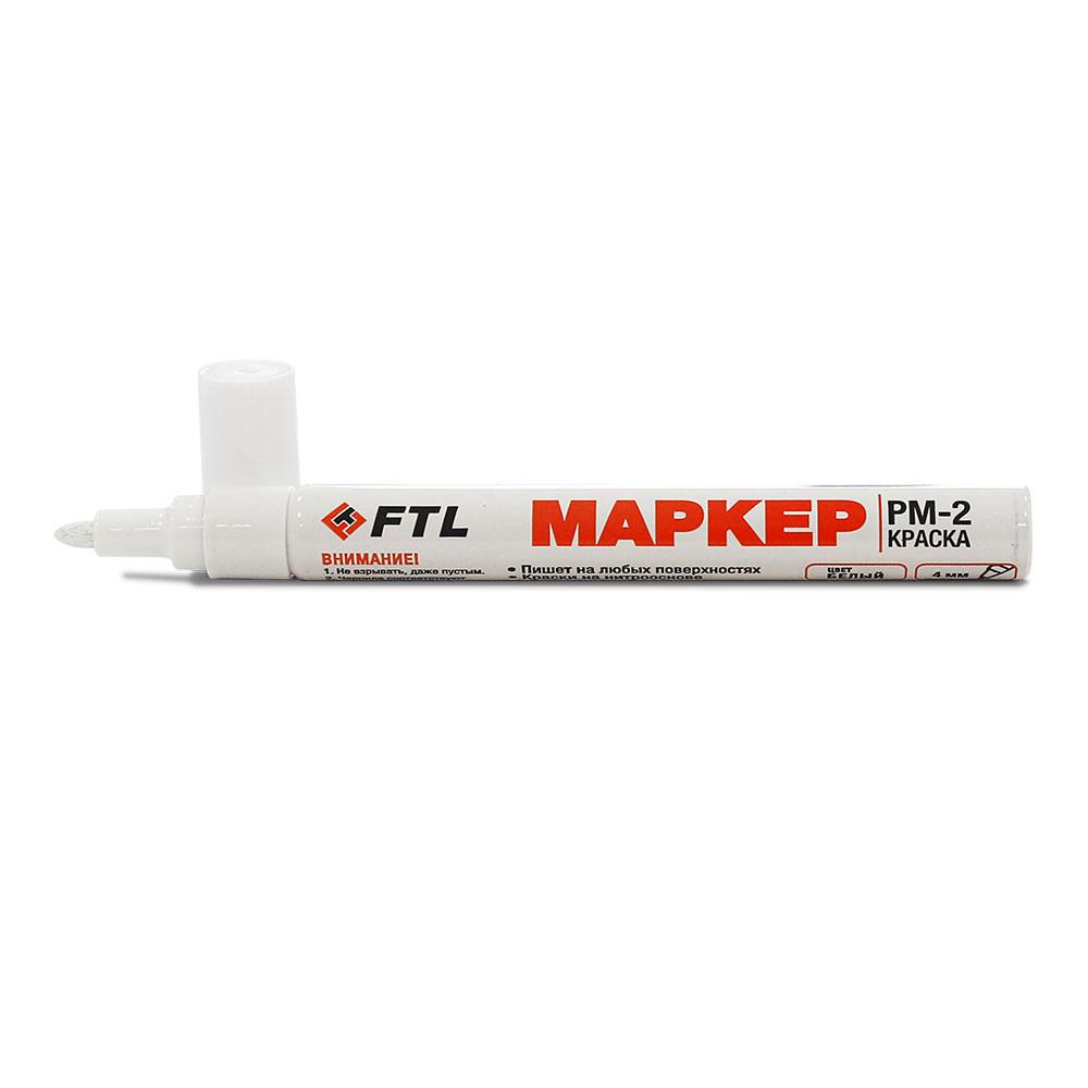 Маркер-краска FTL PM-2 БЕЛЫЙ 4мм