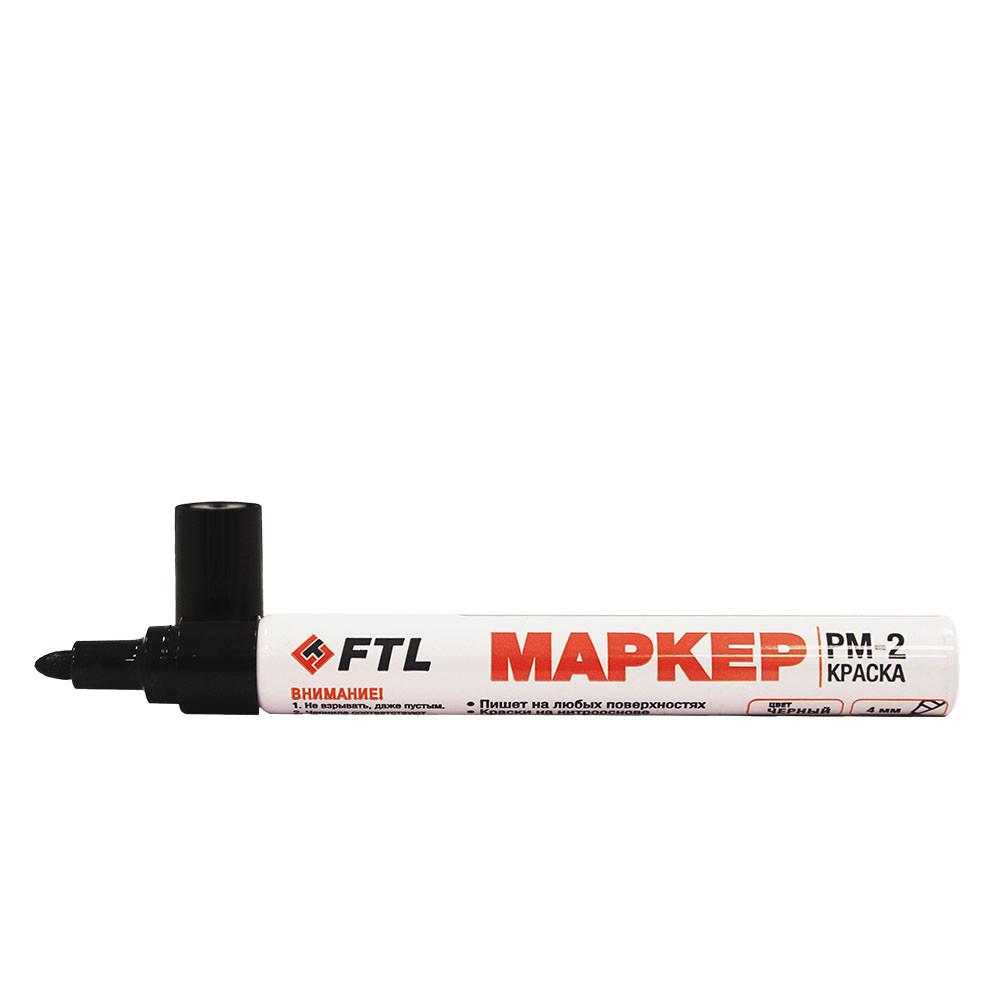Маркер-краска FTL PM-2 ЧЕРНЫЙ 4мм
