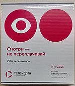 Спутниковый ресивер  EVO 09 HD