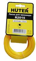 Леска HUTER  R2015