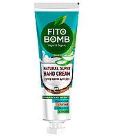 ФК 7225 FITO BOMB Крем для рук Увлажнение+Питание+Гладкость+Защита 24 мл