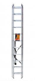 Лестницы алюминиевые трёхсекционные
