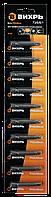 Набор бит PH2 50 мм (10шт), Вихрь