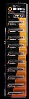 Набор бит PZ2 50 мм (10шт), Вихрь