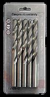 Сверло по металлу 10 мм, HSS (5шт. в блистере)