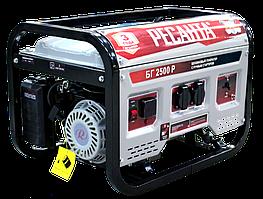 Электрогенератор БГ 2500 Р Ресанта