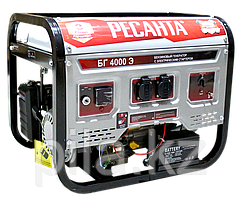 Электрогенератор БГ 4000 Э Ресанта