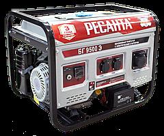 Электрогенератор БГ 9500 Э Ресанта