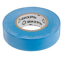 Изолента ВИХРЬ (19mm*20m) синий