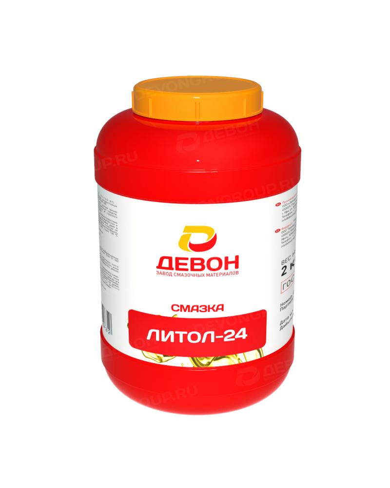 Смазка Девон Литол-24  (2кг)