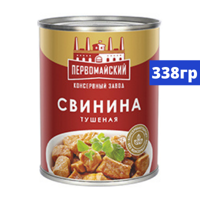 Консервы «Свинина тушеная» 380 гр