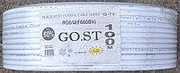 Коаксиальный кабель 60% RG-6 GO.ST   бухта 100м