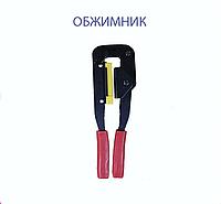 Обжимник для коннекторов 16 pin